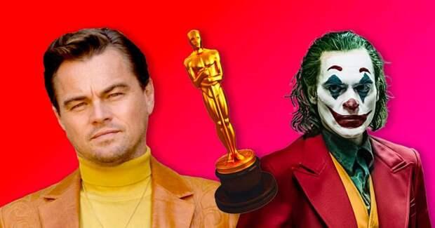 10 актеров, которых номинировали на «Оскар»-2020
