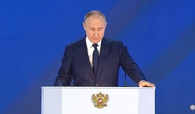 Путин сообщил, какие выплаты положены российским детям