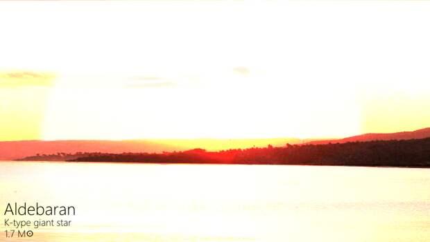 И, наконец, самый большой - Альдебаран Альдебаран, закат, солнце
