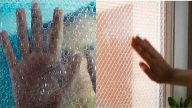 Для чего опытные хозяйки клеят на окна воздушно-пузырчатую пленку