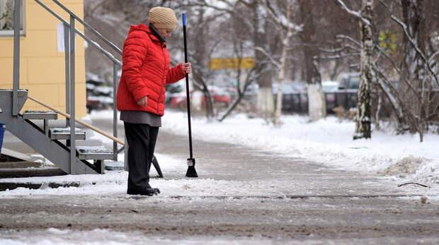 Метель, туман и гололед ожидается 9 февраля в Ростовской области