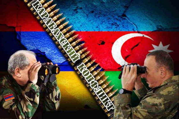 Сергей Мардан. Почему России светит в Карабахе один проигрыш?