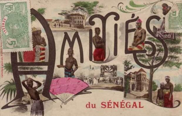 Сенегал.