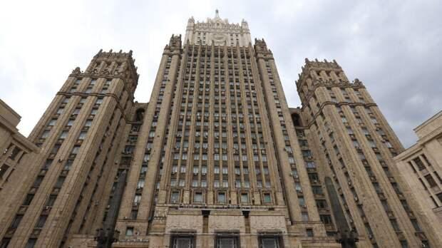 МИД России вызвал замглавы американского посольства