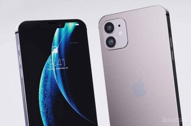 В сети появись реальные фото iPhone 12 с экраном диагональю 5,4 дюйма