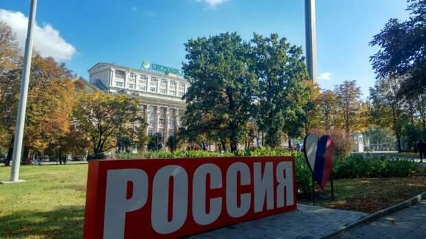 Селиванов рассказал о желании исторической Новороссии вернуться в Россию