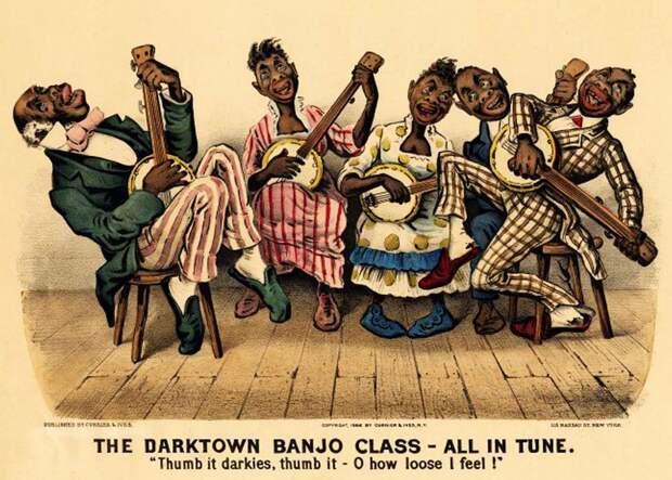 Дарктауский кружок любителей игры на банджо - всеобщая гармония
