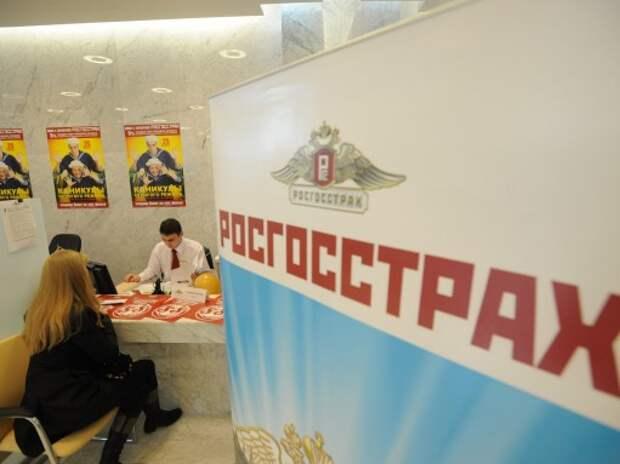 «Росгосстрах» в Удмуртии оштрафовали за навязывание допуслуг к ОСАГО
