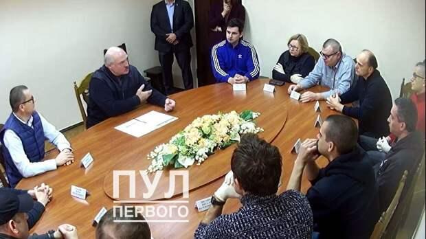 Лукашенко пришел в СИЗО к арестованным беломайданщикам: Сигналы Западу и Москве
