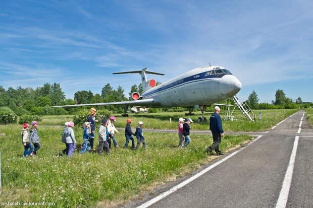 Aviation Museum-44