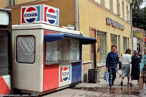 Как Пепси покоряло СССР