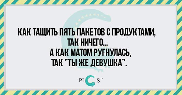 kakta