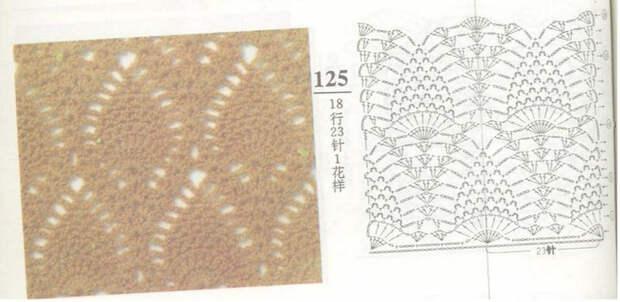 sciarpe1 (14) (700x341, 205Kb)