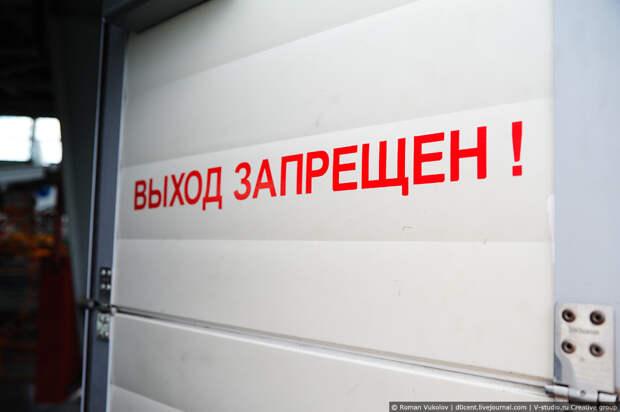 ВАРЗ №400