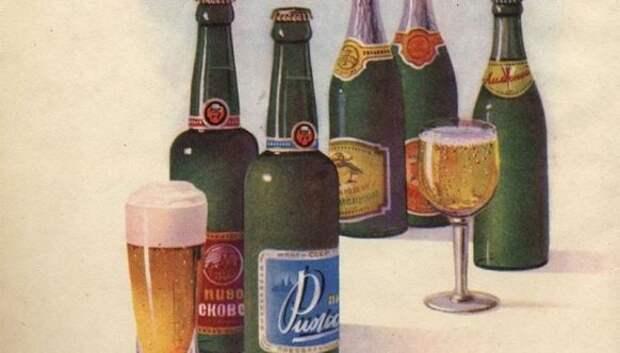 Пиво, брага, мед: ассортимент в советском пивном каталоге 1950‑х годов