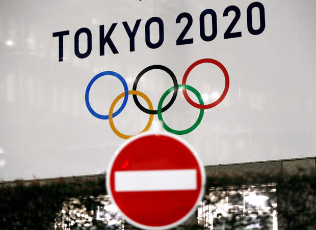Олимпиада-2020 в Токио отменена из-за пандемии коронавируса