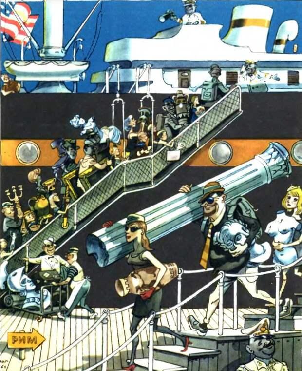 Антиамериканские карикатуры Юлия Ганфа 1960-х годов