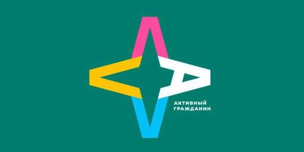Феерия света в Москве. Как прошел фестиваль «Круг света»?