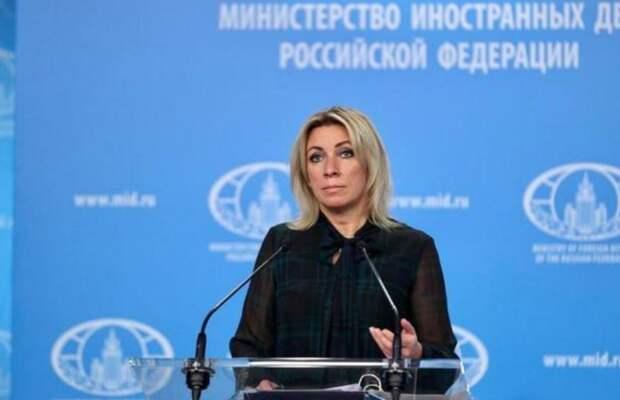 Было неловко, теперь будет больно: Мария Захарова об ответе России коллективному Западу