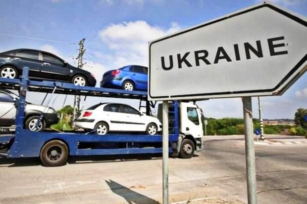 Украинское автомобилестроение пало жертвой евроинтеграции