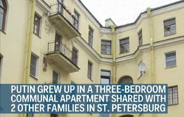 В каких домах выросли мировые лидеры от Путина до Тэтчер