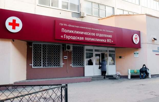 В Рязани начался капитальный ремонт поликлиники №2