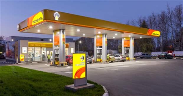 """""""Роснефть"""" просит разрешения на поставку газа в Европу - СМИ"""