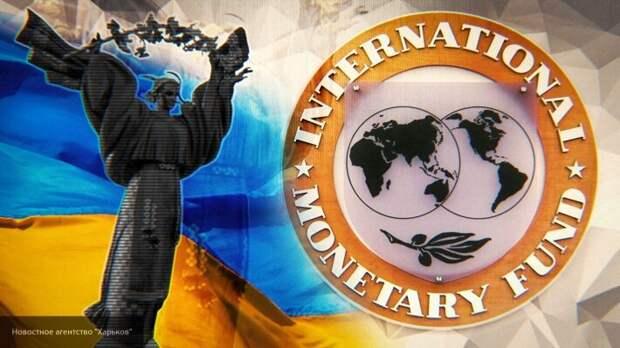 Украине дали совет, как не возвращать долги МВФ