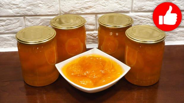 Фото к рецепту: Варенье из абрикосов