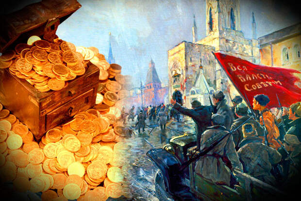 Заговор против советского червонца