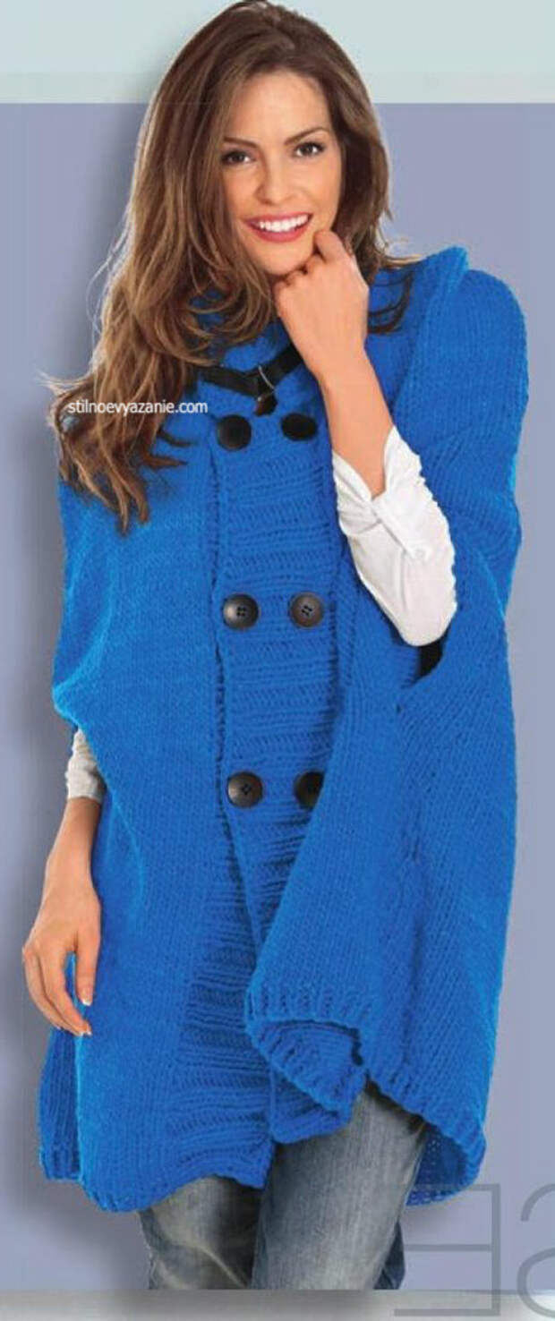 Альтернатива пальто - накидка