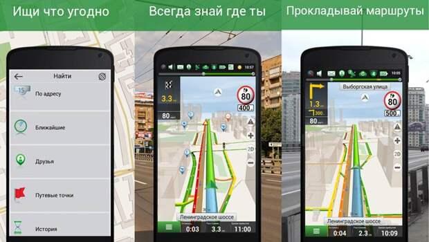 https://amastercar.ru/img/navi_smart.jpg