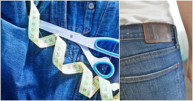 Если джинсы перестали застегиваться: надежные способы увеличить размер