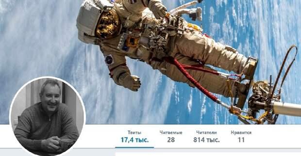 На космическую станцию будем долетать за три часа