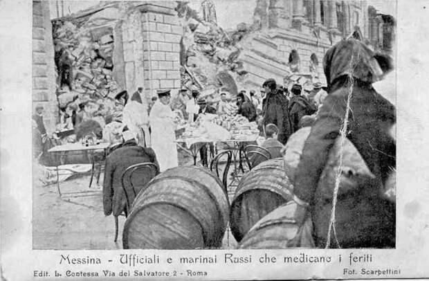 Подвиг русских моряков в Мессине