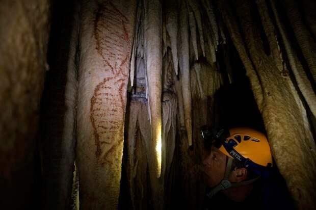 Пещеры Нерха