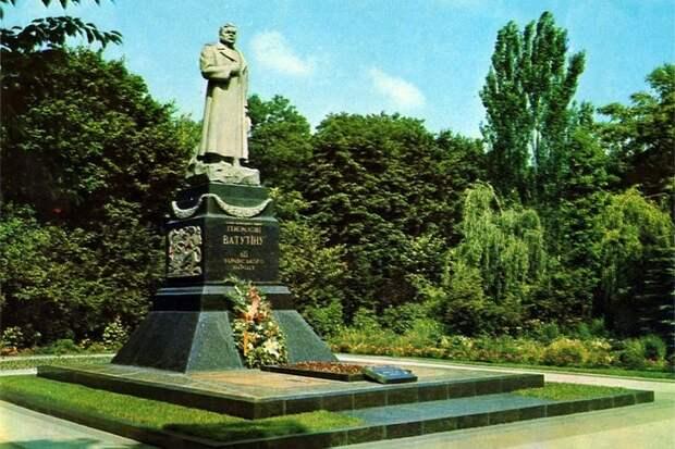 Воронежцы предлагают забрать из Киева памятник генералу Ватутину, который собираются снести в канун 70-летия Великой Победы