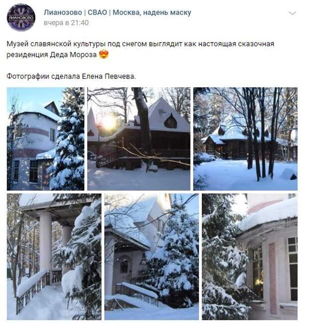 Фотокадр: Музей славянской культуры в снежном одеянии