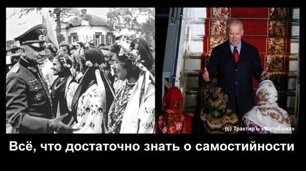 Киев: Булгаков forever! Александр Роджерс