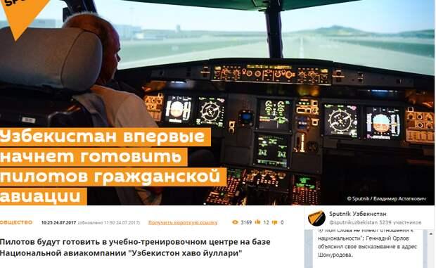 Единственное в России училище вертолетных пилотов перестало выпускать курсантов