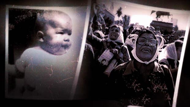 Воспитаны убийцами: похищенные дети Аргентины