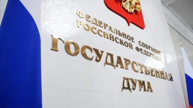 В Госдуме прокомментировали внесение «Медузы» в список СМИ-иноагентов