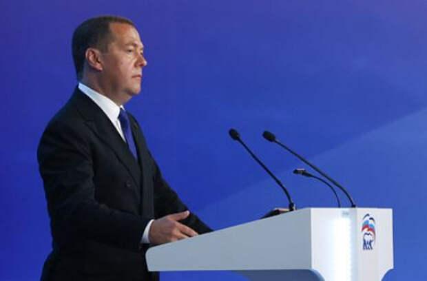 Медведев рассказал о крахе «американской модели» в Афганистане