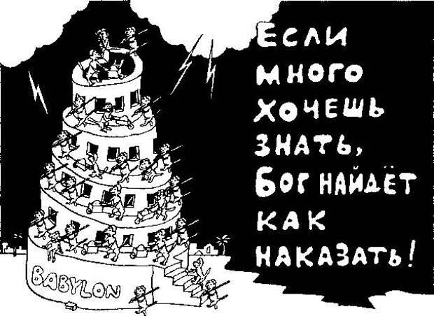 Ярон Ядан.  ЗАПРЕТНЫЙ ТАЛМУД (1)