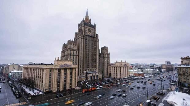 В МИД ответили на предложение экс-главы Эстонии запретить россиянам въезд в ЕС
