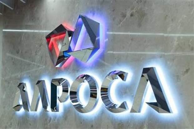 """""""АЛРОСА"""" приобрела 70% алмазов, выставленных на аукцион Гохрана 23 июля"""