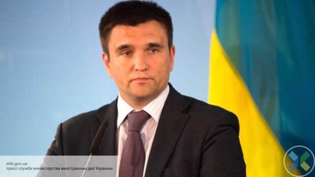 Климкин рассказал, что ждет Украину и мир при Байдене