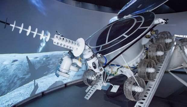 Наталья Сергунина: Столичные парки приглашают на мероприятия ко Дню космонавтики