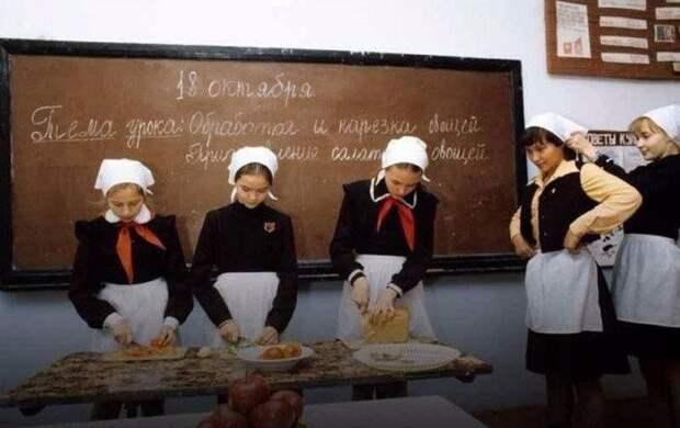 Урок домоводства в школе. Москва, 1984 год. история, факты, фото