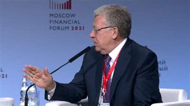 Алексей Кудрин на Московском финансовом форуме